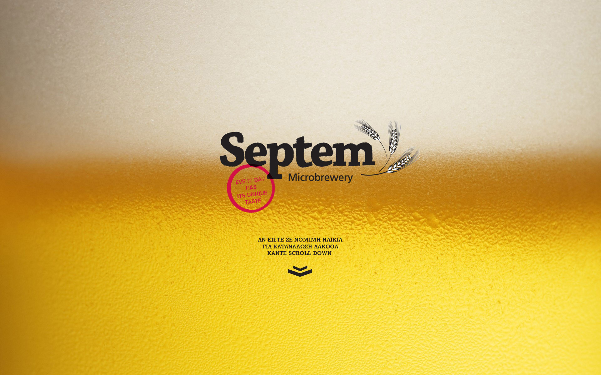 Septem Microbrewery - Legal Age Disclaimer