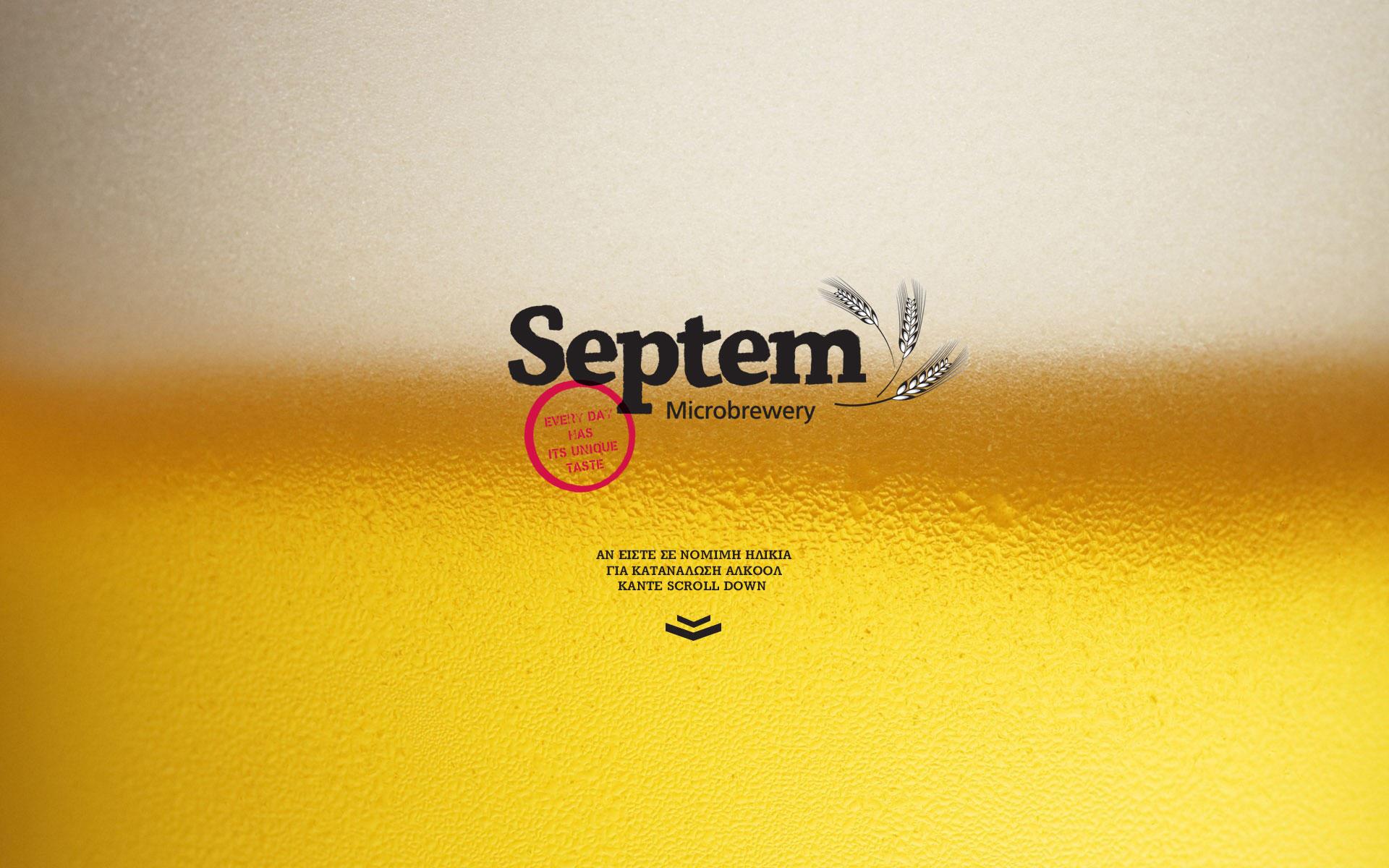 Septem Microbrewery - Legal Age Disclaimer